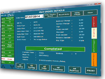 VV Restaurant EPOS Software full screenshot